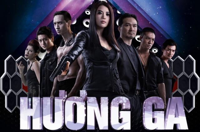 Hình ảnh phim Hương Ga