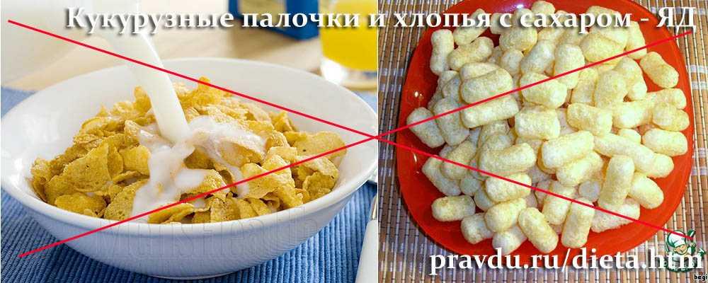 Как сделать муху из бумаги фото 498