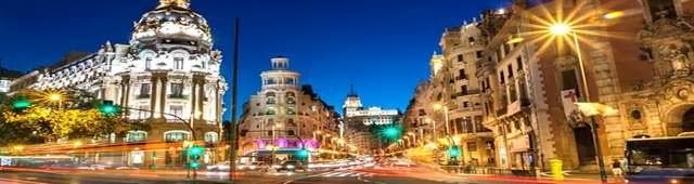 Вся Испания