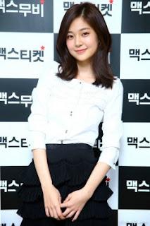 Propertis Baek Jin Hee