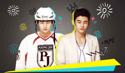Biodata Pemeran Drama King High School Conduct Life