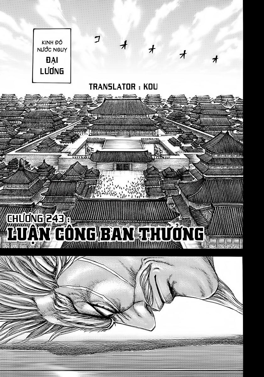 Kingdom – Vương Giả Thiên Hạ (Tổng Hợp) chap 243 page 2 - IZTruyenTranh.com