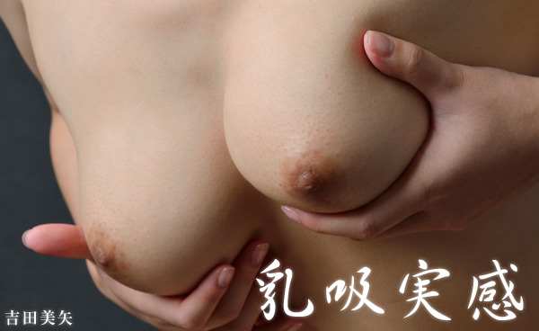 Ssefhyy-Club_20130108_Miya_Yoshida1 Whnnnefhyy-Club 2013-01-08 Miya Yoshida 10170