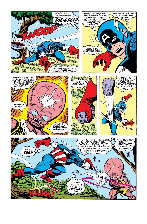 Captain America (1968) Issue #223 #137 - English 17