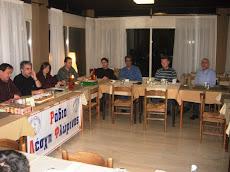 Κοπή Βασιλόπιτας της Ραδιολέσχης Φλώρινας - Κυριακή 19 Φεβρ 2012