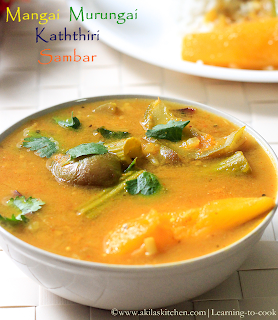 easy sambar recipe