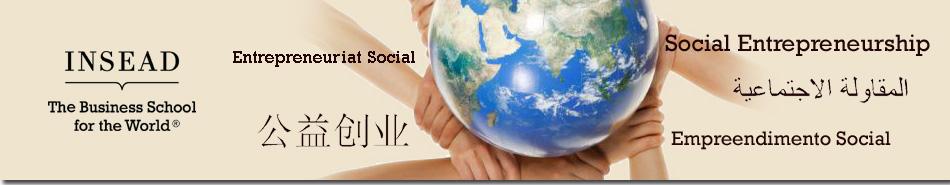 INSEAD Social Entrepreneurship