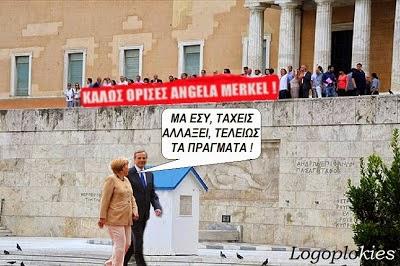 ΠΡΩΤΑΠΡΙΛΙΑΤΙΚΟ...