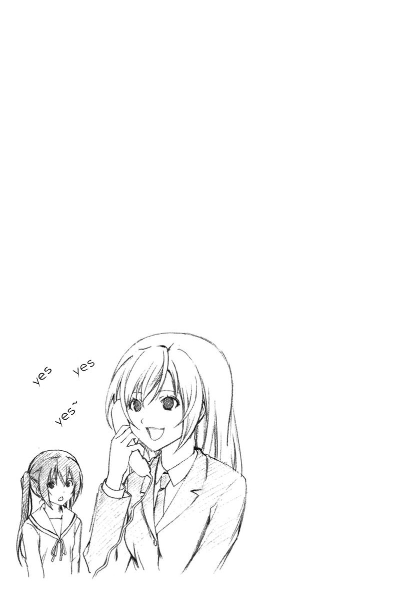 Minami-ke - Chapter 50
