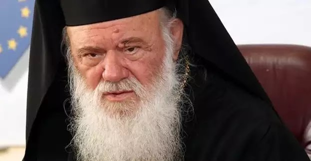 Ιερώνυμος: Η Εκκλησία δεν διεκδικεί καμιά εξουσία και καμιά δύναμη