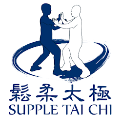 鬆柔太極 SUPPLE TAI CHI