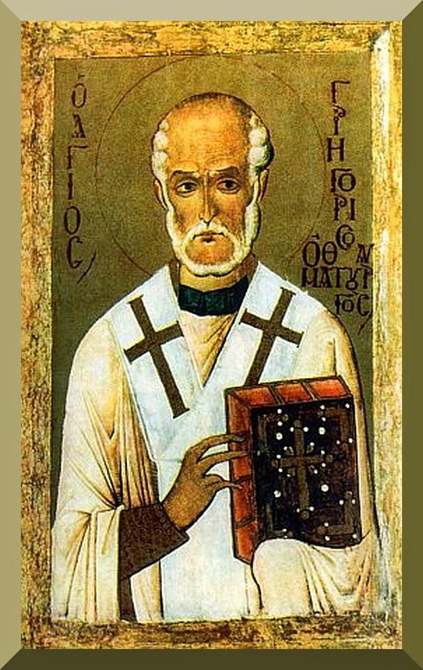 Saint Gregory Thaumaturgus.jpg