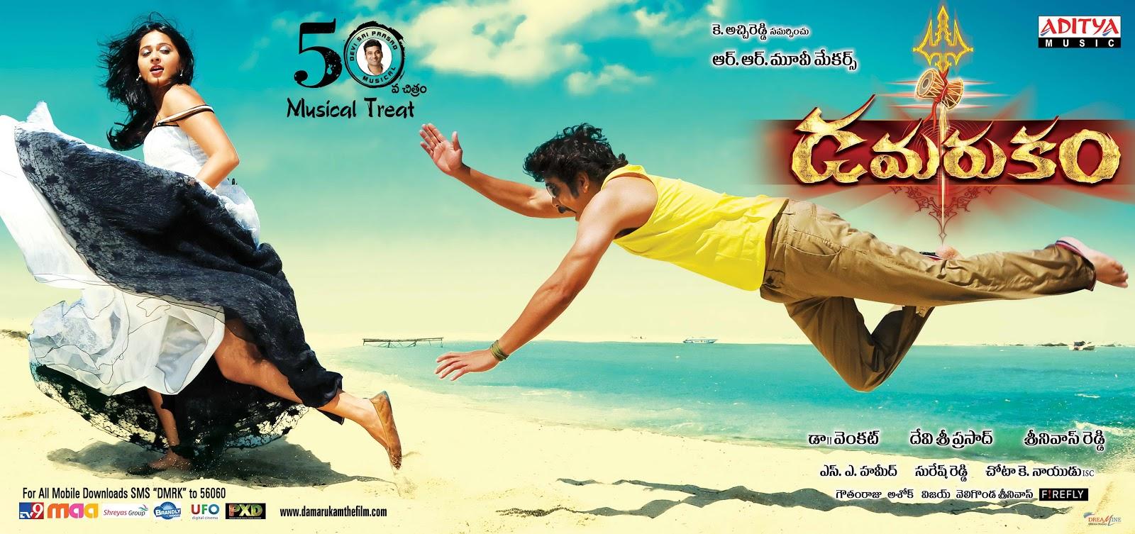 Telugu Mp4, Telugu Video, Telugu 3GP, Telugu Videos