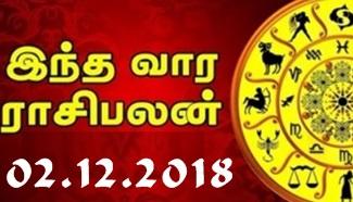 Weekly Horoscope Tamil   IBC Tamil   Rasi Palan in Tamil 02-12-2018