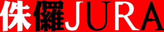 Jura Studio