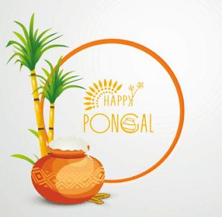 Happy Thai Pongal 2016 Images