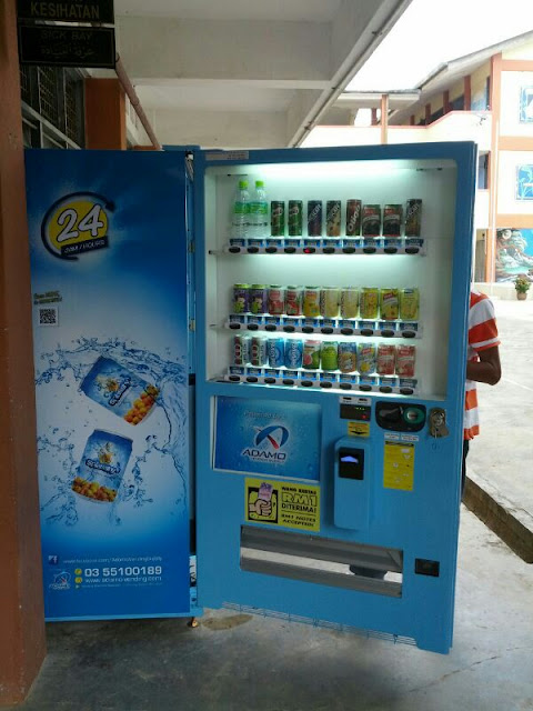 can vending machine side view