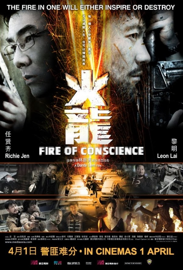 Fire of Conscience / For Lung / 2010 / Hong Kong / Online Film �zle