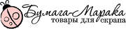 Бумага-Марака