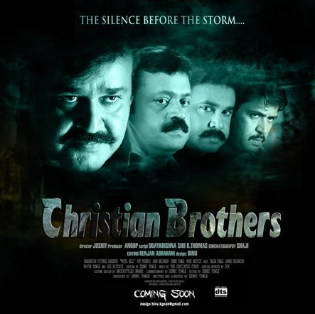 Watch Christian Brothers Malayalam Movie