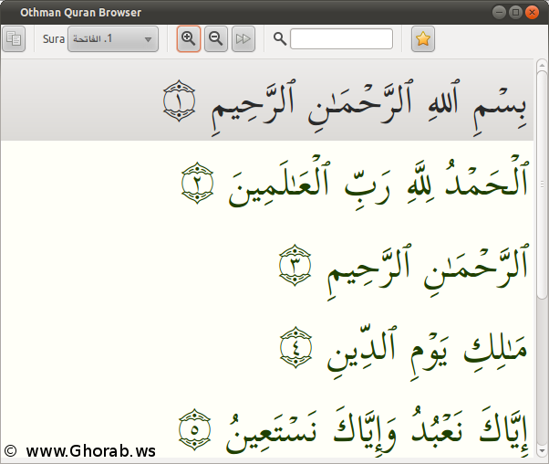 Othman Quran  Browser