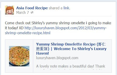 asia food recipe shrimp omelette recipe 虾仁煎蛋饼
