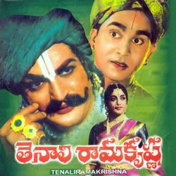 Tenali Ramakrishna 1956 Telugu Movie Watch Online
