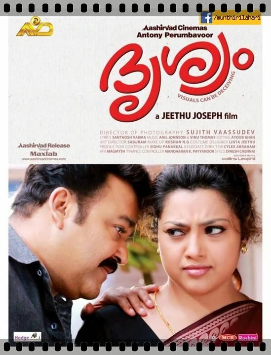 Watch Drishyam Full Movie Online in HD for Free on hotstar…