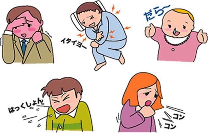 longontsteking koorts