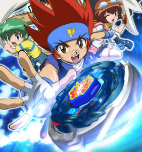 Metal Fight Beyblade...
