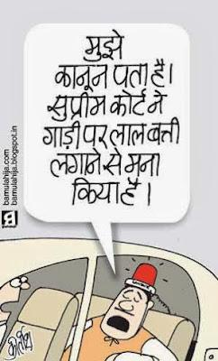 cartoons on politics, indian political cartoon, supreme court, political humor