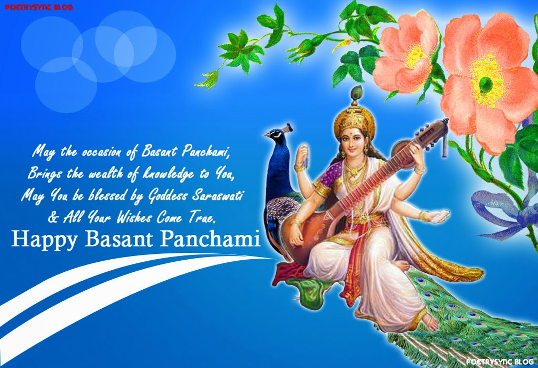 Happy Saraswati Puja SMS Photo Gallery for free download