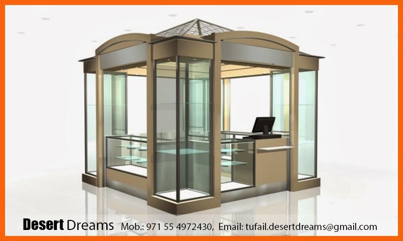 Kiosk Design-2.bp.blogspot.com