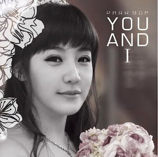 Park Bom Barbie You and I