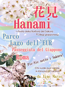 https://www.facebook.com/hanamiromalagodelleur?fref=ts
