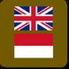 Download Aplikasi Android Kamus Inggris-Indonesia APK