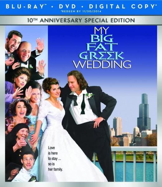 film babble blog  blu ray review my big fat greek wedding