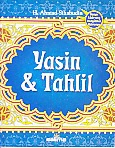 toko buku raham: buku yasin dan tahlil,  pengarang h. ahmad sihabudin, penerbit salima