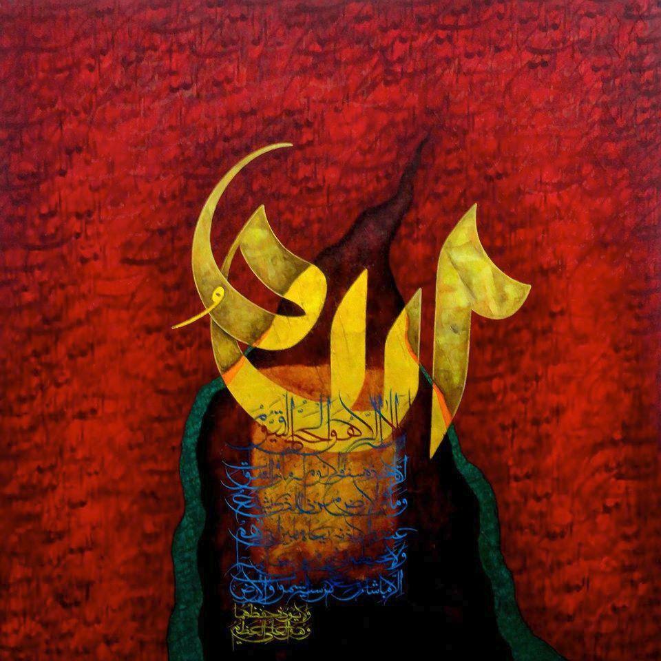 Search quran verses