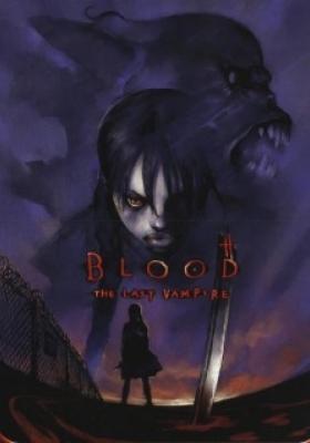 Blood: The Last Vampire (Dub)