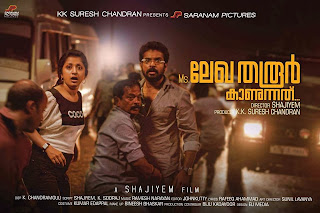 Lekha Tharoor Malayalam released