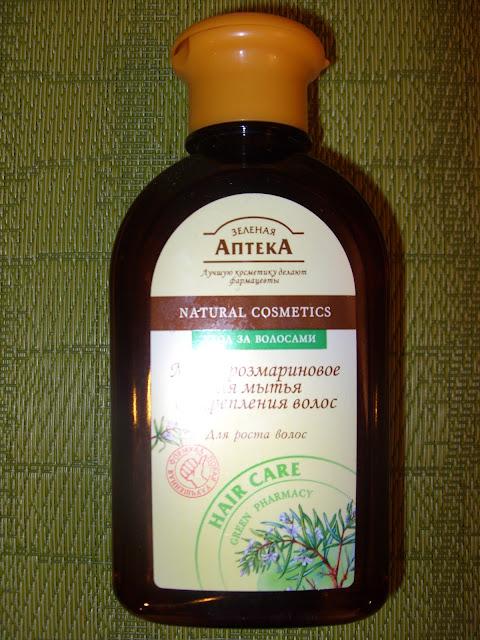 Recenzja: Olejek rozmarynowy na porost włosów