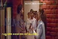 Funny Malayalam movie dialogues for  Facebook Photo comments - Romans