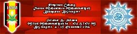 Selamat & Sukses Milad Muhammadiyah ke 107