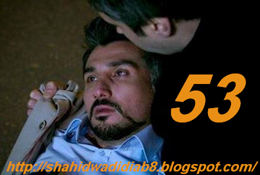 http://shahidwadidiab8.blogspot.com/2014/04/wadi-diab-8-ep-53-222.html