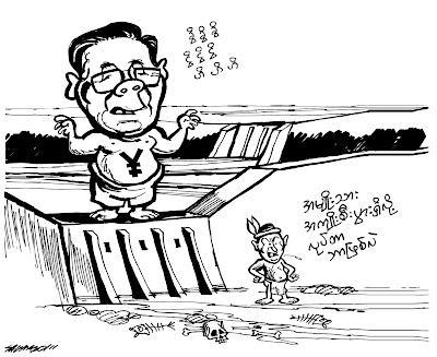 >Cartoon Saw Ngo – National Interest?