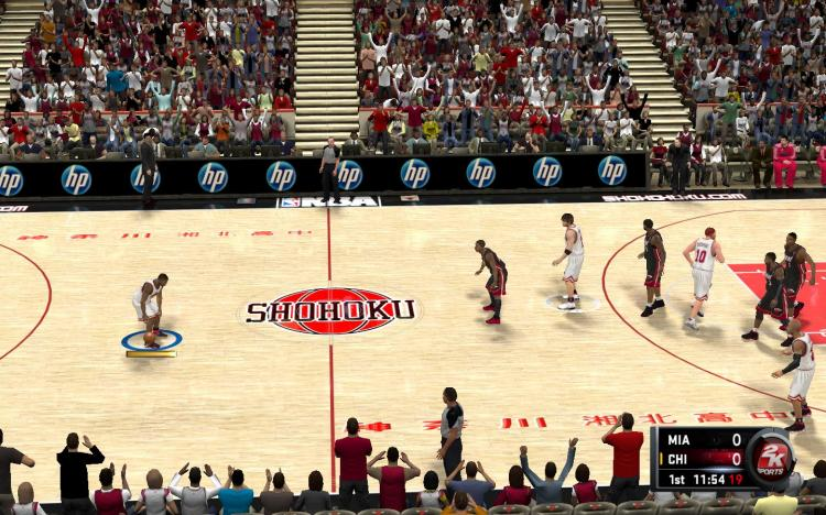 Slamdunk Patch Nba 2K11