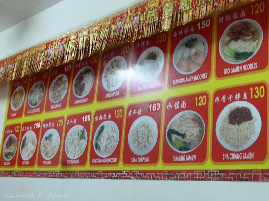 Menu of Lan Zhou La Mien restaurant in Binondo Chinatown
