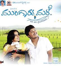 Mungaru Male kannada full movie watch online free or download