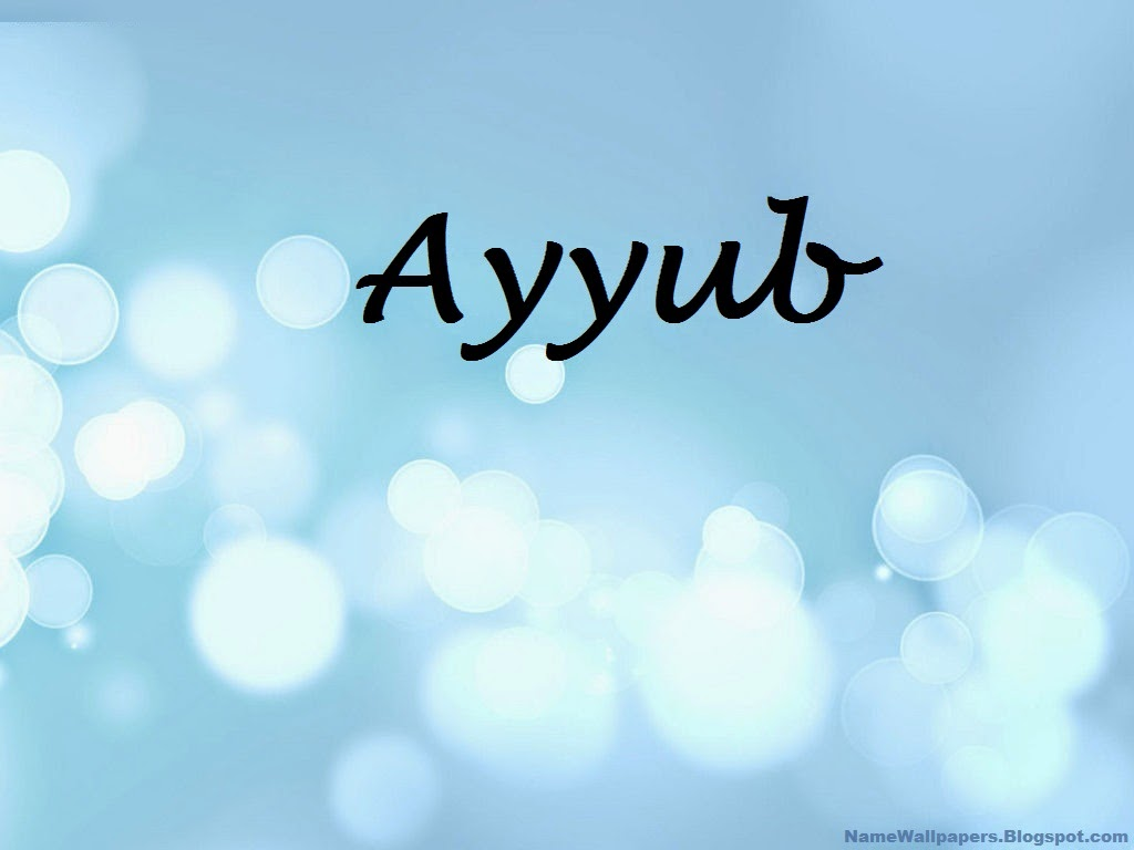 Ayyub name wallpapers ayyub name wallpaper urdu name for What is the significance of pi s unusual name